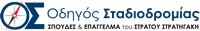 logo_μικρό